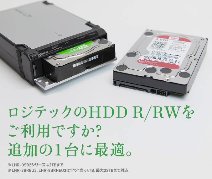���W�e�b�N��HDD R/RW�������p�ł����H�lj��̂P��ɍœK�B