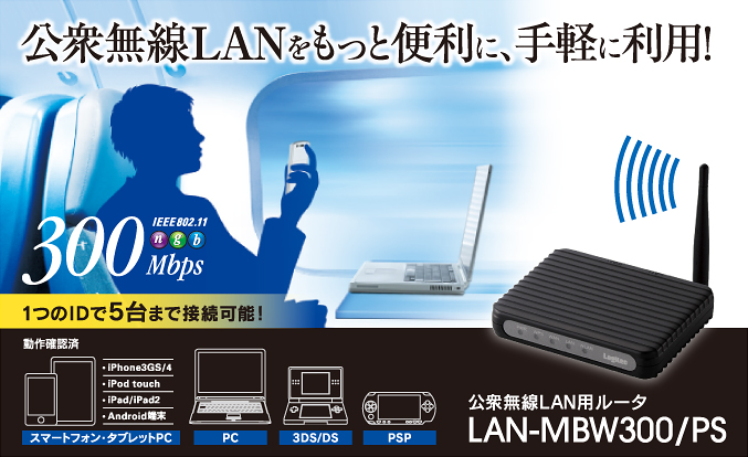 logitec wireless giga router ファームウェア
