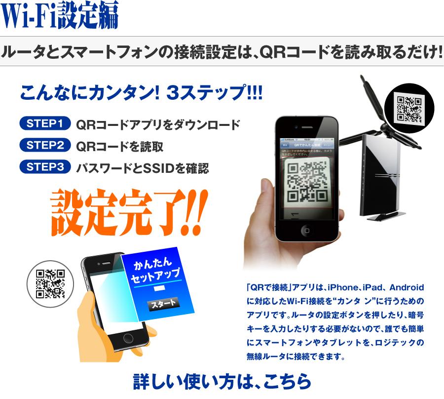 logitec wifi streamer ダウンロード